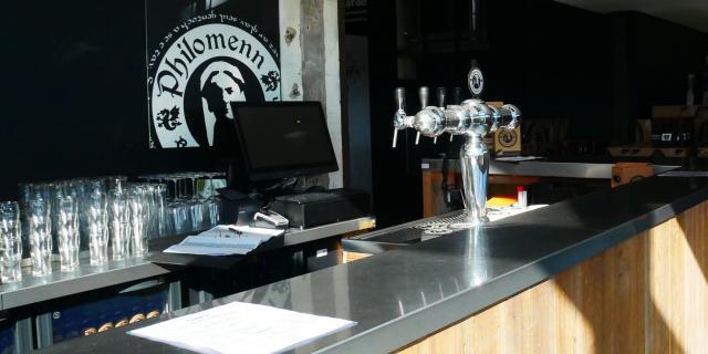 Bar Philomenn